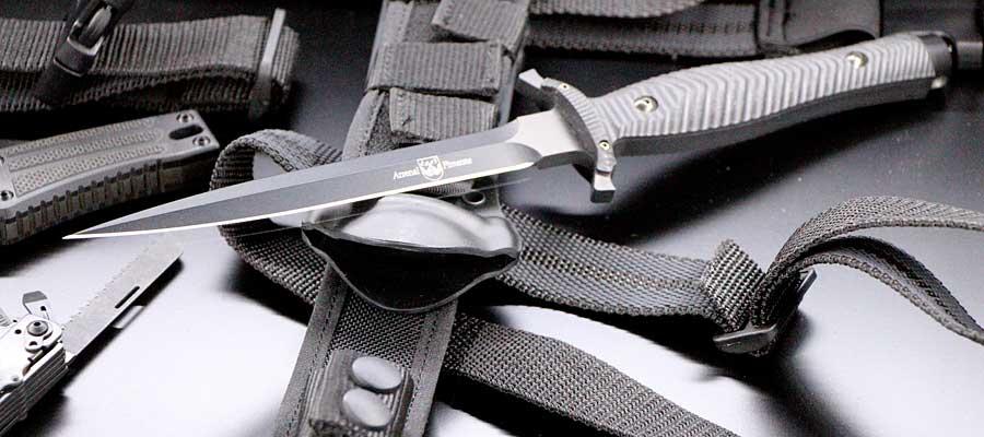 Arsenal Firearms Knife