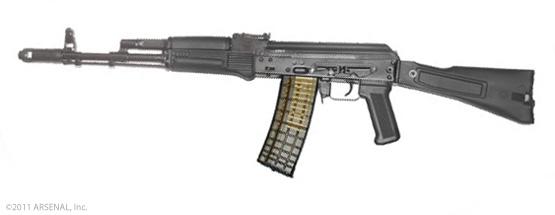 Arsenal SLR-106