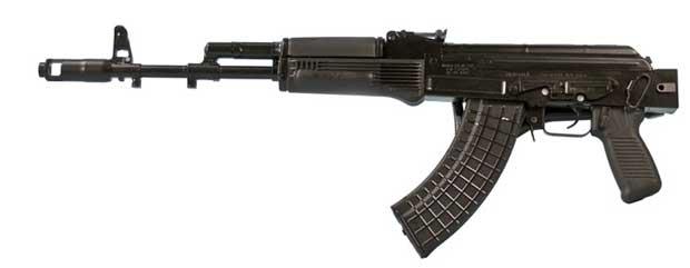 Arsenal AK47