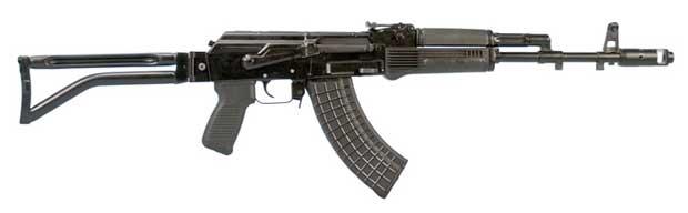Arsenal new rifle