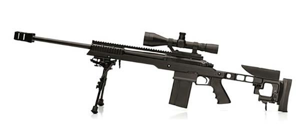 ArmaLite AR-31 rifle