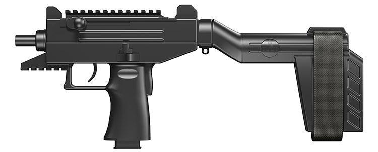 new UZI Pro pistol with arm brace
