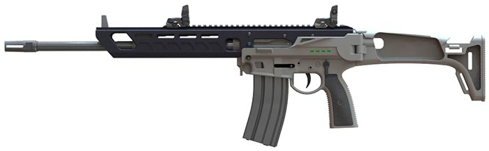 new skeli x11 rifle