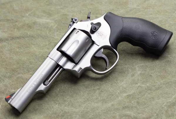 Where to buy the Smith & Wesson Model 66